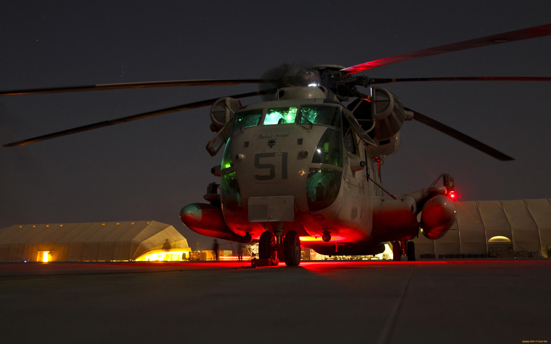 вертолет ночью фото при смешении